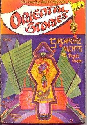 Oriental Stories - Cover of first issue (October/November 1930)