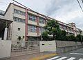 Osaka City Hiranonishi elementary school.JPG
