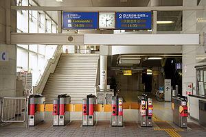Osaka Monorail Dainichi Station Ticket Gate2.JPG