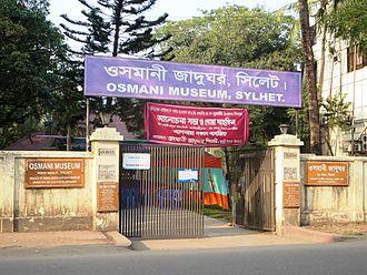 Osmani Museum - Osmani Museum