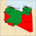 Ottoman tripolitania eyalet.png