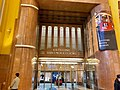 Outgoing Taxis and Motor Coaches Entryway, Cincinnati Union Terminal, Queensgate, Cincinnati, OH (32588984877).jpg
