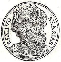 Ozias-Uzziah