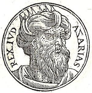 Uzziah - Uzziah from Guillaume Rouillé's Promptuarii Iconum Insigniorum, 1553