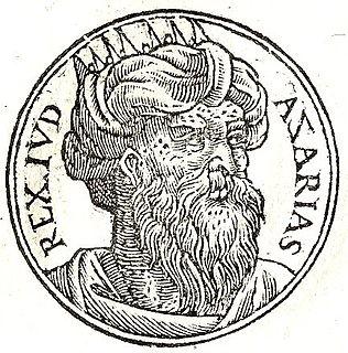 Uzziah King of Judah