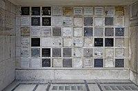 Père-Lachaise - Division 87 - Columbarium 5381-5494.jpg