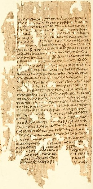 Homeric scholarship - Papyrus Oxyrhynchus 221, showing scholia from Illiad XXI