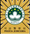 PJ Macau.png
