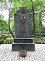 POL Jaworze Dolne Pomnik Piłsudskiego w parku.JPG