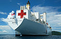 Pacific Partnership Medical Civic Action Program DVIDS111367.jpg