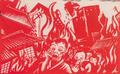 Pacific war US Propaganda Leaflet NO.2048(front) 01.png