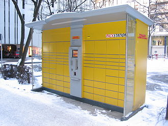 Packstation - Packstation in Munich