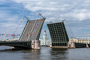 Bascule bridge - Image: Palace Bridge SPB (img 2)