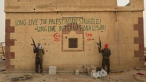 International Freedom Battalion - Image: Palestine Solidarity IFB