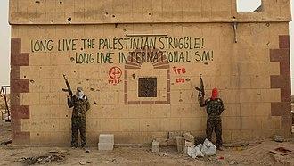 International Freedom Battalion - Image: Palestine Solidarity IFB