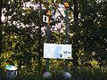 Pamina - Radwanderweg - panoramio.jpg