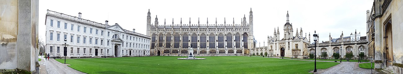 Panorama depicting the Front Court of King's College Cambridge.jpg
