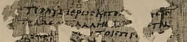 Papyrus 12 - Papyrus Amherst 3b - Morgan Library, Pap. Gr. 3 - Epistle to the Hebrews 1,1.jpg