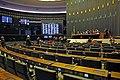 Parecer do caso Temer é lido no plenário da Câmara.jpg