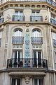Paris Rue Galilée 710.JPG