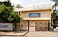 Passport Office - Pune by Pattu.jpg
