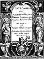 Patrologia 1624.jpg