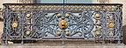 Pavillon Flore Détail Palais Louvre Paris 3.jpg