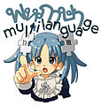 Pe-tan with multilanguage sign - 001.jpg