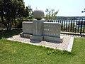 Pearl Inventors' Memorial, Kashikojima.jpg