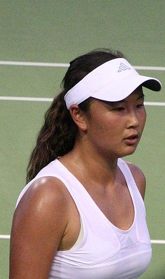 Peng Shuai - Peng Shuai at the 2007 Australian Open.