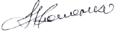 Petro Poroshenko signature.png