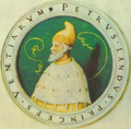 Petrvs Landvs Princeps Venetiarvm - Francisco de Holanda (Álbum dos Desenhos das Antigualhas).png