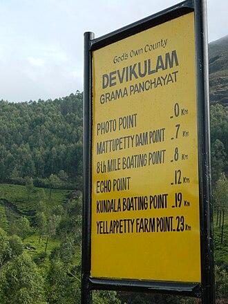 Devikulam - Photo point