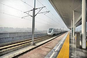 Chengdu–Dujiangyan intercity railway - A CRH1A high speed train at the Pi County West Station