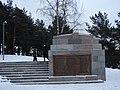 Piemineklis 6.Rīgas pulka karavīriem Sudrabkalniņā (1937 K.Zāle), Imanta, Rīga, Latvia - panoramio.jpg