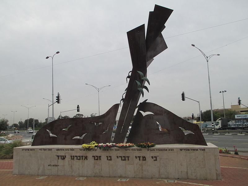 אנדרטה לקרבנות פיגוע הדריסה באזור