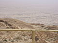 PikiWiki Israel 46686 Judean desert.jpg