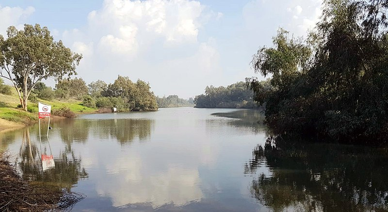 אגם הנקיק במערב ראשון לציון