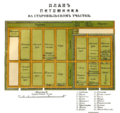 Plan of Yunitsky zakaznik (1893).png