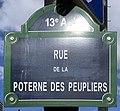 Plaque rue Poterne Peupliers Paris 2.jpg