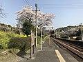 Platform of Onoya Station 5.jpg