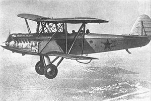 Polikarpov R-5 - Image: Polikarpov R 5