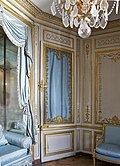 Porte méridienne versailles petits appartements reine.jpg