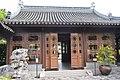 Portland, OR - Chinatown - Lan Su Chinese Garden (1).jpg