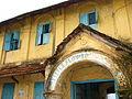 Portuguese Colonial Facade - Old Cochin - Kochi - India.JPG