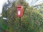 Post box on Curlender Way 1.jpg