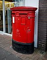 Postbox, Holywood - geograph.org.uk - 1768735.jpg