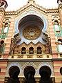 Prag Jerusalemer-Synagoge Feb-2014 IMG 2156.JPG