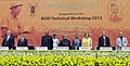 Pranab Mukherjee at the inauguration of the Borlaug Global Rust Initiative (BGRI) Technical Workshop for 2013, jointly organized by the Indian Council of Agricultural Research (ICAR) and Borlaug Global Rust Initiative (BGRI).jpg