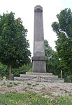 Prestanov CZ decisive fight memorial.jpg